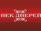 Новое изображение  Межкомнатные Металлические Двери 32529887 в Москве