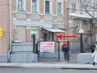 Фото в Продажа и Покупка бизнеса Продажа бизнеса Бизнес на который не влияет кризис! Продам в Москве 1400000