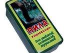 Уникальное фотографию  Пила карманная 32628339 в Минске