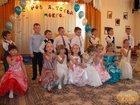 Смотреть изображение  Выпускные в детском саду с ведущими и артистами 32634920 в Москве