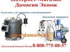 Скачать бесплатно фотографию  Тушенка в автоклаве из свинины 32640023 в Великом Новгороде