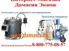 Изображение в   Единственный в России завод производитель в Москве 21880