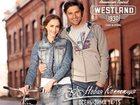 Скачать бесплатно фотографию  Одежда WESTLAND 32696958 в Красноярске