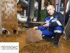 Фото в   Мы занимаемся безразборной химической очисткой в Новосибирске 13000