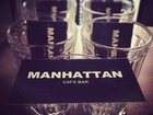 ���������� �   ����-��� MANHATTAN ���������� ���� �������� � ����������� 500