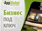 Изображение в   Создайте высокодоходный бизнес на базе новейших в Санкт-Петербурге 0