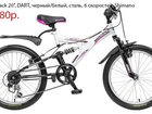 Увидеть фото Разное Подростковые велосипеды 20 32811014 в Москве