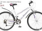 ���� � ���� ������ Stinger Element Lady - ��� ������� ������ � ������ 11�720