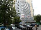 Фото в Недвижимость Аренда нежилых помещений Предлагается в аренду от собственника офисное в Москве 175000