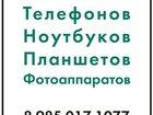 Фото в   Restart Service команда опытных мастеров в Москве 500