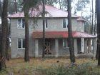 Новое фотографию Зарубежная недвижимость Продаю дом на берегу черного моря(Грузия) 32841568 в Москве