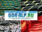 Скачать изображение Разное Веревка для скалолазания и промышленного альпинизма 32844238 в Москве