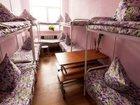 Фотография в   Общежитие квартирного типа - хостел рядом в Москве 7000