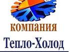 Просмотреть фотографию  Промышленные кондиционеры 32955196 в Иваново
