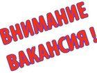 Скачать бесплатно фото  Комплектовщики 32969328 в Москве