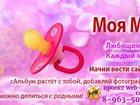 Свежее фотографию Разное студия 32973254 в Москве