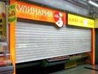 Фотография в Строительство и ремонт Двери, окна, балконы Вы сможете заказать и установить рольставни в Москве 11000