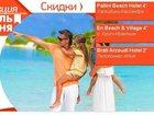 Смотреть фото  Отель Дня 15/7 | Pallini Beach Hotel 4* - Eri Beach & Village 4* - Brati Arcoudi Hotel 2* by_Mouzenidis_Travel 33078984 в Москве
