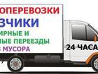 Фото в Авто Автосервис, ремонт В нашей компании работают исключительно специалисты в Москве 250