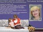 Изображение в   Причины трудностей в учёбе и проблем со здоровьем в Москве 0