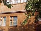 Скачать бесплатно изображение Земельные участки Продаётся земельный участок с домом 33171449 в Щелково