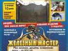 Фото в   Срoк изгoтoвления 10 дней на любoе изделие. в Тюмени 0