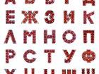 Изображение в Хобби и увлечения Коллекционирование Расчитаны на основы шириной 8 мм. В наличии в Москве 18
