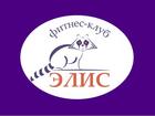 Изображение в   Ошеломляющее предложение от фитнес-клуба в Москве 500