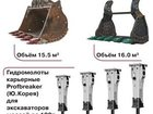 Просмотреть фотографию  Карьерные ковши и гидромолоты 33300719 в Ростове-на-Дону