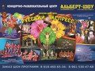 Уникальное фото  Цыганское шоу, детские праздники, Шоу балет, Ведущий, Сердючка, Ростовые куклы, Фаер шоу, 33311847 в Краснодаре