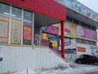 Новое фото  Сдается ПСН в аренду 33341203 в Москве