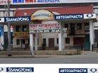 Фото в   Мир автомасел, специализирующихся на продаже в Челябинске 0