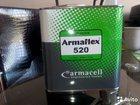 Фото в   родам 8 банок Клей Armaflex AC 520, 2, 5 в Москве 1000