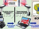 Увидеть foto  Подключение к ЕГАИС для ИП г, Видное 33580399 в Видном