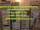 Фотография в Help! Разное Наша компания заинтересована в приобретении в Москве 100000