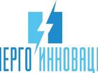 Изображение в Электрика Электрика (оборудование) Самые низкие цены на территории РФ!   Всегда в Москве 0