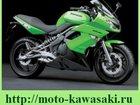 ���������� �   �������� Kawasaki ER-6f - �������� ������ � ������ 0