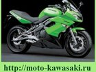 Свежее foto  Мотоцикл Kawasaki ER-6f 33624976 в Москве