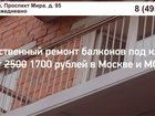 Фотография в Недвижимость Продажа домов Бригада профессионалов с 15-летним опытом в Москве 0