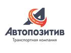 Фото в   Грузоперевозки от 500 кг до 20 т по всей в Жирновске 0