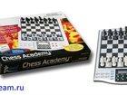 Скачать бесплатно foto  Многочисленные варианты шахматных товаров 33696122 в Москве