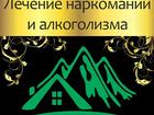 Изображение в   Мы совместили лучшие программы DAY-TOP и в Москве 60000