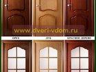 Фото в   Московская оптово-розничная компания нового в Москве 750