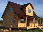 Изображение в Строительство и ремонт Строительство домов СК «ПланетСтрой» выполнит все виды строительных в Москве 0