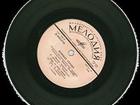 Смотреть фото  Старые грампластинки 33769066 в Москве