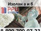 Фотография в   Специалисты нашей компании помогут вам в в Екатеринбурге 0