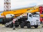 Уникальное изображение  Ивановец кс-65731-1 (50 тонн) с завода 33790992 в Москве