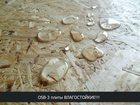 Скачать фото  OSB-3 плита (ОСП) Влагостойкая 33804661 в Новокузнецке