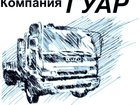 Фото в   Гуар - интернет-магазин грузовые автозапчасти в Омске 0