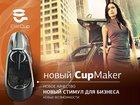 Изображение в   Аппарат для приготовления элитных: кофе, в Минске 2500000